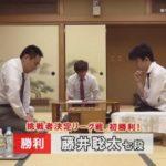 藤井聡太七段VS三浦弘行九段【第69期王将戦】(2019/9/30)速報!結果