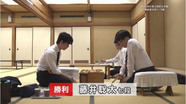 藤井聡太七段VS羽生善治九段【第69期王将戦】(2019/10/21)速報!結果