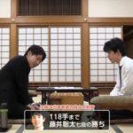藤井聡太七段VS西川和宏六段【第61期王位戦予選】(2019/10/28)速報!結果