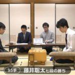 藤井聡太七段VS青嶋未来五段【第78期C1順位戦】(2019/11/5)速報!結果