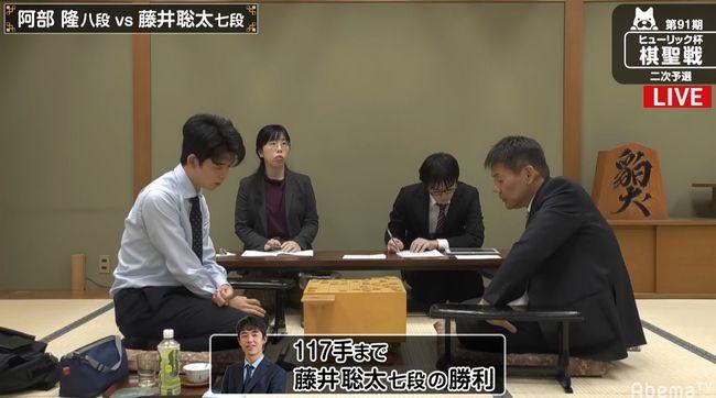 藤井聡太七段VS阿部隆八段【第91期棋聖戦】(2019/11/8)速報!結果