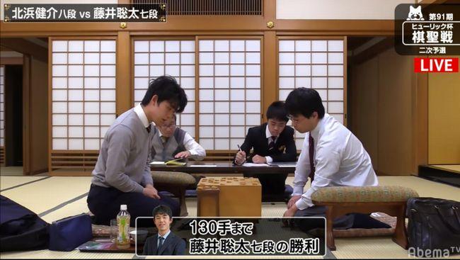藤井聡太七段VS北浜健介八段【第91期棋聖戦】(2019/12/10)速報!結果