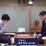 藤井聡太七段VS小林裕士七段※結果・速報【第78期順位戦】(2020/1/16)