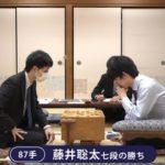 藤井聡太七段VS澤田真吾六段※結果・速報【第91期棋聖戦】(2020/1/28)