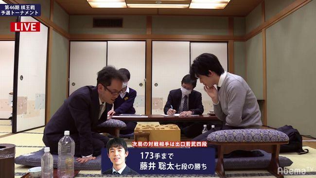 藤井聡太七段VS今泉健司四段※結果・速報【第46期棋王戦予選】(2020/1/31)
