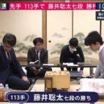 藤井聡太七段VS羽生善治九段※結果・速報【第61期王位戦】(2020/2/18)