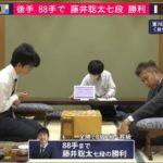 藤井聡太七段VS真田圭一八段※結果・速報【第78期順位戦】(2020/3/3)