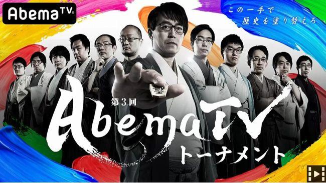 第3回Abemaトーナメント(ドラフト)※過去結果・戦績・ルールまとめ