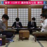 藤井聡太七段VS菅井竜也八段※結果・速報【第61期王位戦】(2020/4/10)