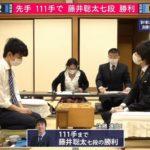 藤井聡太七段VS佐藤天彦九段※速報!結果  【第91期棋聖戦】(2020/6/2)