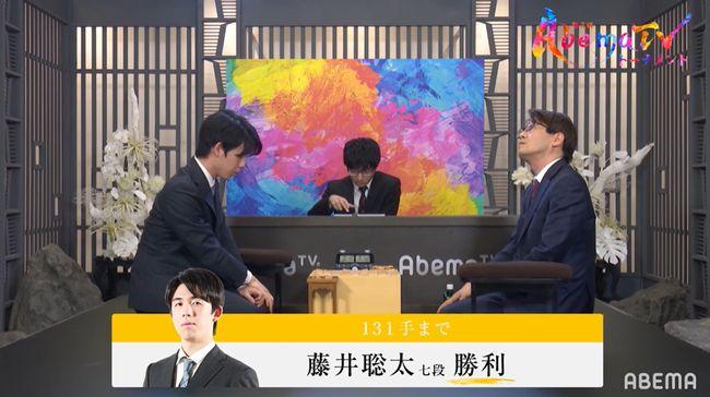 藤井聡太七段VS羽生善治九段※速報・結果【第3回Abemaトーナメント】(2020/6/21)