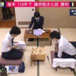 藤井聡太七段VS佐々木勇気七段※速報・結果【第79期B2順位戦】(2020/6/25)