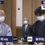 藤井聡太七段VS渡辺明三冠※速報・結果【棋聖戦番勝負】(2020/6/28)