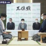 藤井聡太七段VS木村一基王位※速報・結果【王位戦第1局】(2020/7/1)