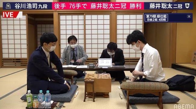 藤井聡太二冠VS谷川浩司九段※速報・結果【順位戦B2】(2020/9/9)