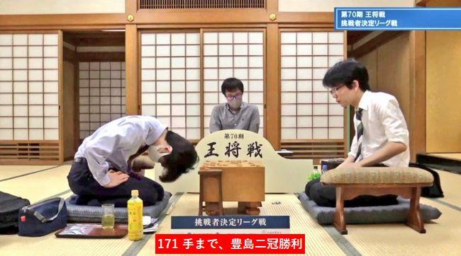 藤井聡太二冠VS豊島将之二冠※速報・結果【第70期王将戦】(2020/10/5)