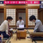藤井聡太二冠VS村山慈明七段※速報・結果【順位戦B2】(2020/10/21)