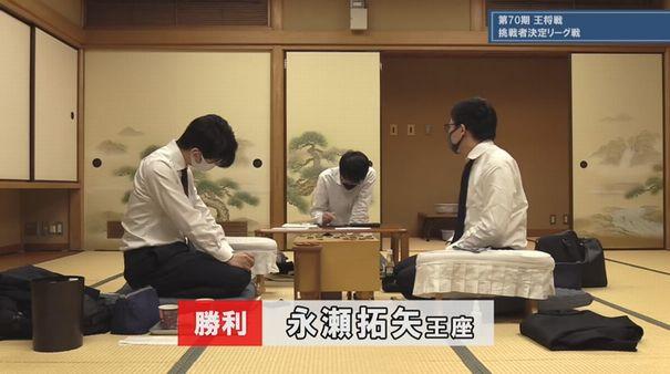 藤井聡太二冠vs永瀬拓矢王座※速報・結果【第70期王将戦】(2020/10/26)