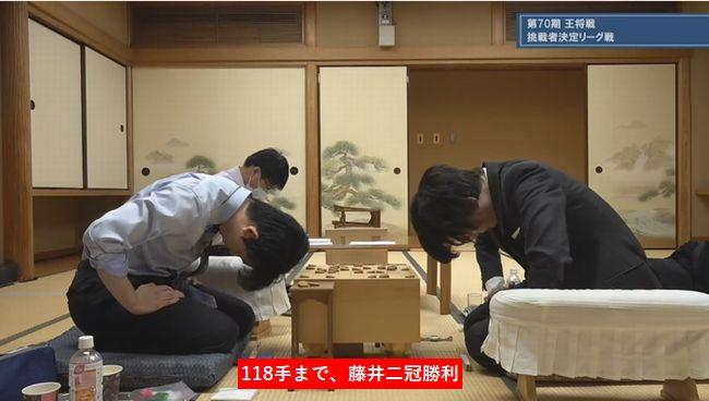 藤井聡太二冠vs佐藤天彦九段※速報・結果【第70期王将戦】(2020/10/29)