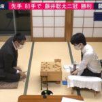 藤井聡太二冠VS野月浩貴八段※速報・結果【順位戦B2】(2020/12/16)