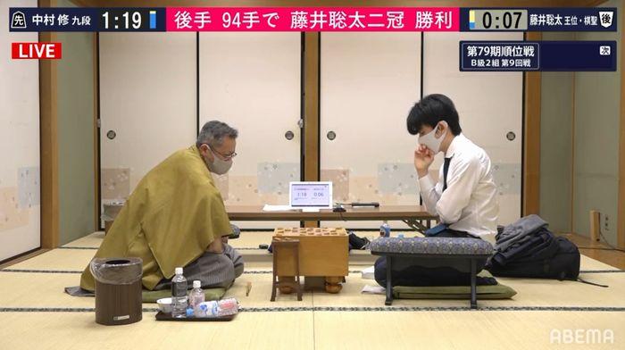 藤井聡太二冠VS中村修九段※速報・結果【順位戦B2】(2021/1/6)