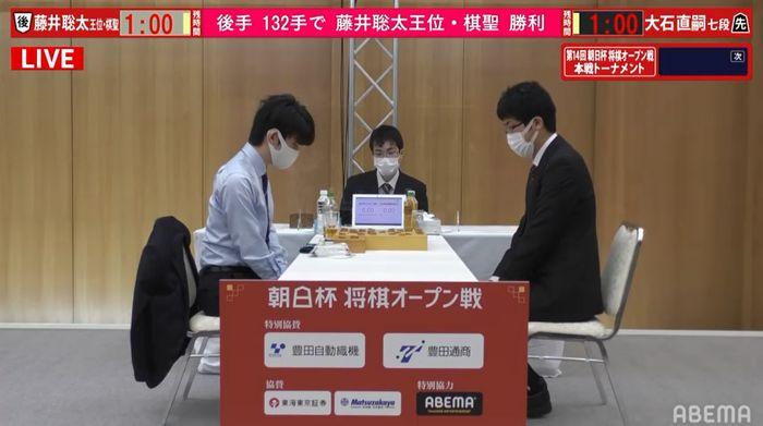藤井聡太二冠VS大石直嗣七段※速報・結果【第14回朝日杯】(2021/1/17)