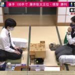 藤井聡太二冠VS窪田義行七段※速報・結果【順位戦B2】(2021/2/9)