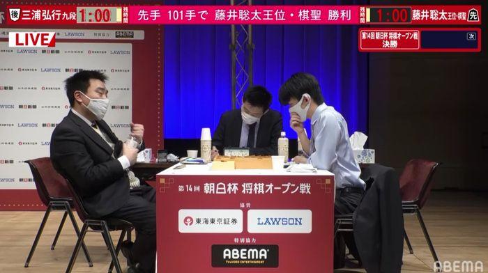 藤井聡太二冠VS三浦弘行九段※速報・結果【第14回朝日杯】(2021/2/11)