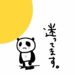 藤井聡太二冠※高校進学迷い⇒高校進学決意⇒高校退学決意