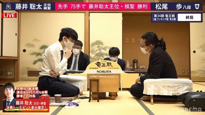 藤井聡太二冠VS松尾歩八段※速報・結果【第34期竜王戦】(2021/3/23)