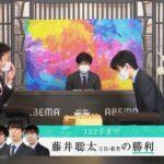 藤井聡太二冠vs船江恒平六段【第4回Abemaトーナメント】(2021/4/10)