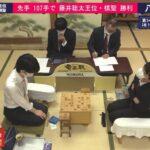 藤井聡太二冠VS八代弥七段※速報・結果【第34期竜王戦】(2021/4/16)