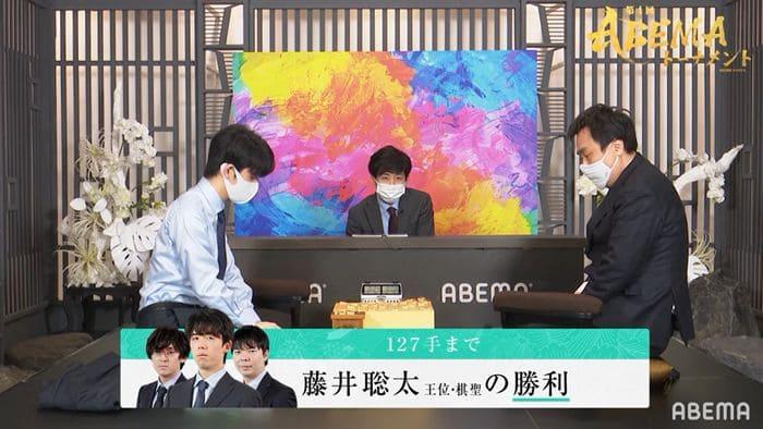 アベマトーナメント 藤井 三浦 結果