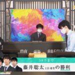 藤井聡太二冠VS三浦弘行九段※結果【第4 回Abemaトーナメント】(2021/4/17)