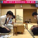藤井聡太二冠vs三浦弘行九段※速報・結果【第80期B1順位戦】(2021/5/13)